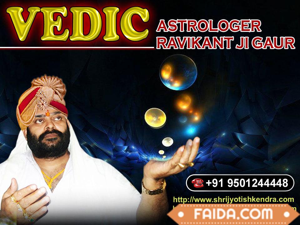 Online Love Vashikaran +91-9501244448 Expert Astrologer Ravikant Gaur JI