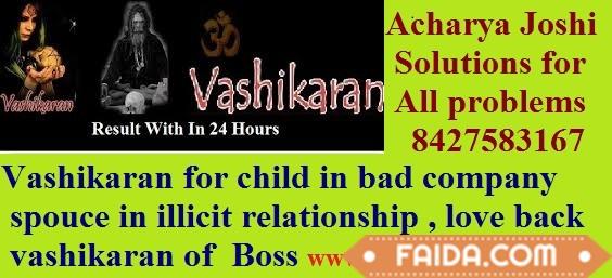Love Vashikaran Specialist Astrologer +918427583167 in   Australia