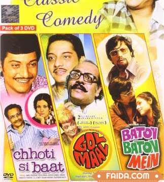 Amol Palekar Movie DVD