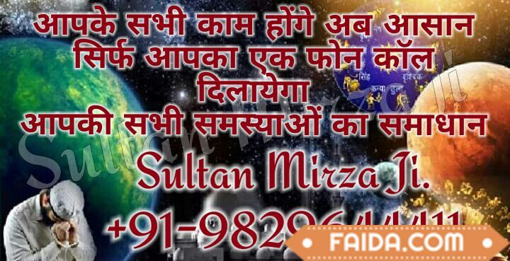 +91-9829644411LOve problem solution molvi ji in((@DeLhI@MuMbAi@United kingdom))