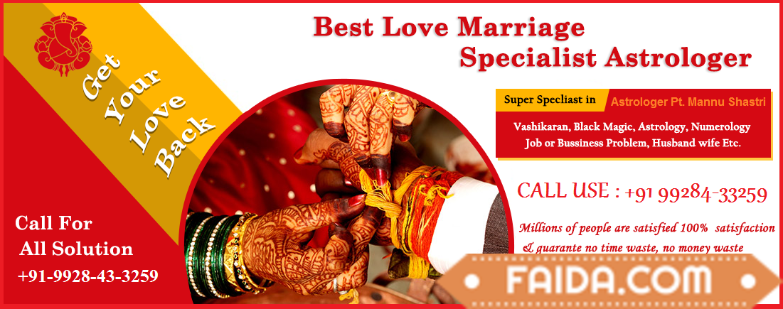 NO.1  EXpert In Love ProBLem Solution +919928433259