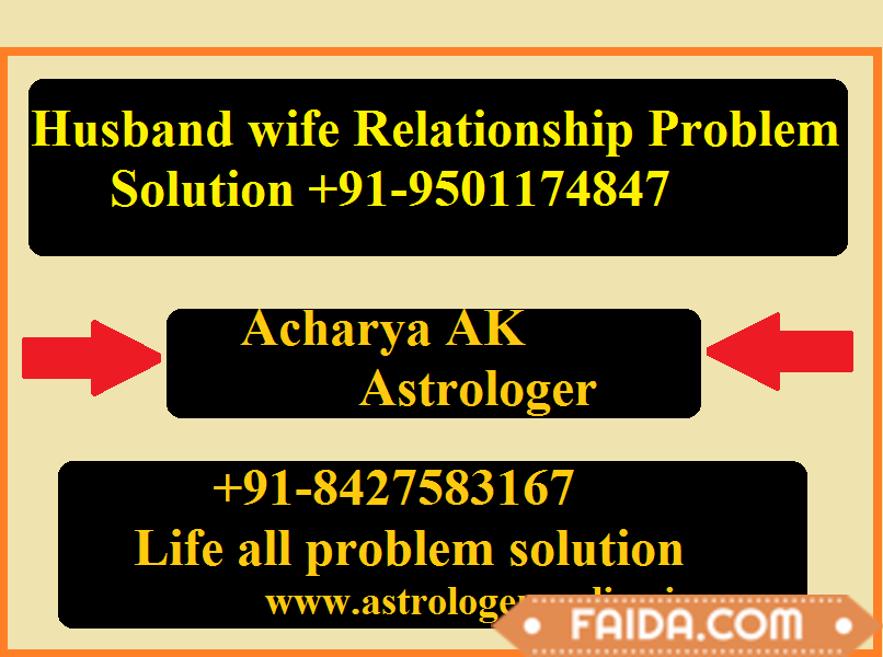 Love Dispute Problem Solution By Astrology  +918427583167 in England)