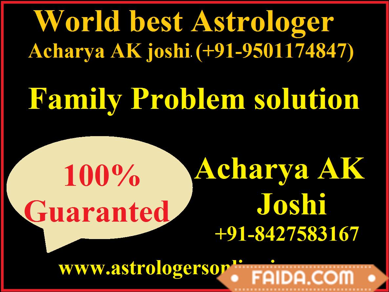 All Love Problem ~*Solution +918427583167 in Gujarat-Gurgaon----
