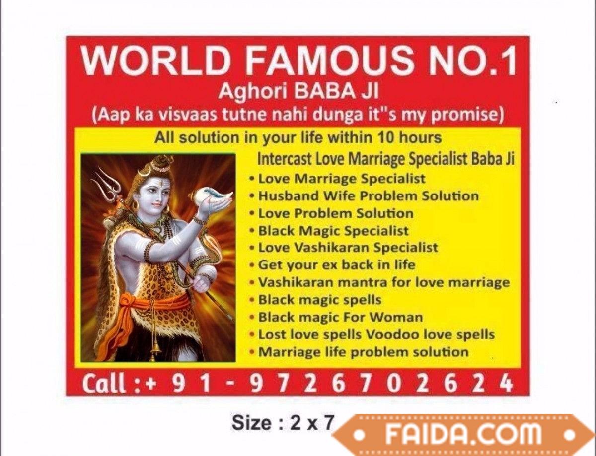+91-9726702624Aghori babaji