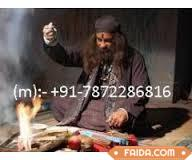 Marriage Problem Solution Baba Ji +91-7872286816 Ajmer