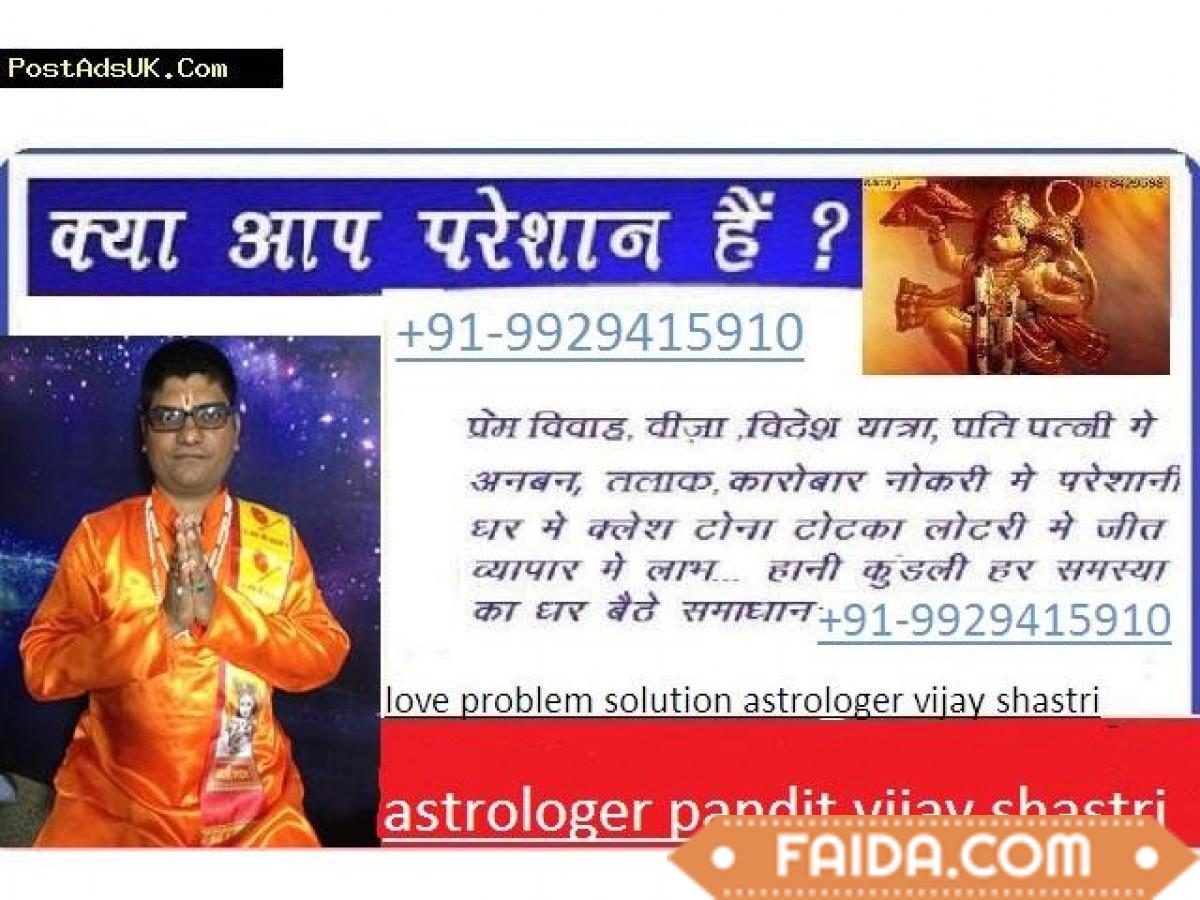 Love vashikaran +91-9929415910