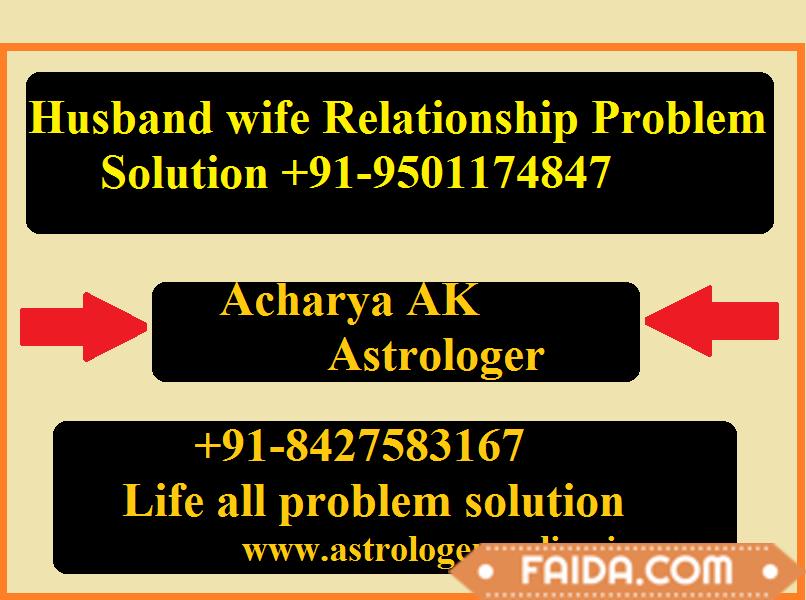 Love Vashikaran Specialist +918427583167 in Ahemdabad